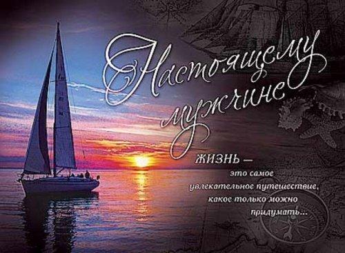 Поздравляем с Днем рождения Иовлева Анатолия Дмитриевича Post-3580-0-08904200-1378174865
